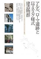 sekaiisanFrance_4.jpg