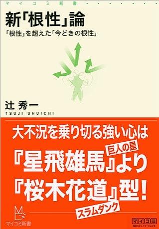 shinkonjo_1.jpg