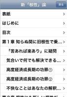 shinkonjo_5.jpg