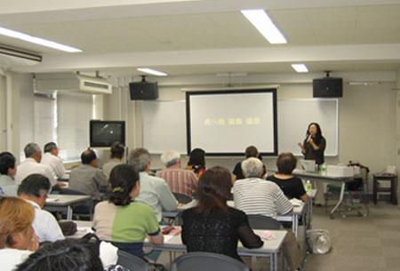 2009健康セミナー