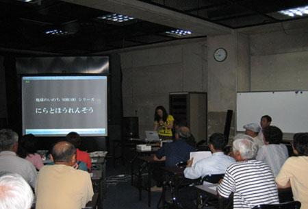 2009命の循環セミナー
