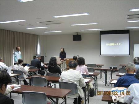 2011522命の循環セミナー