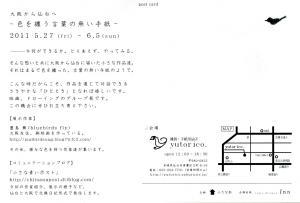img029_convert_20110619012817.jpg