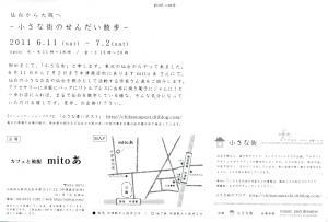 img042_convert_20110624215608.jpg