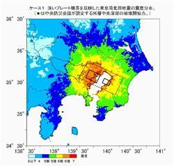 首都圏震度分布図