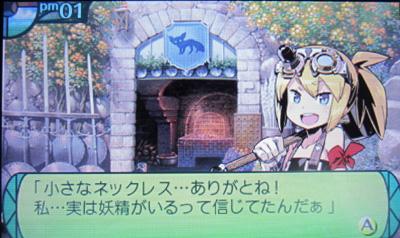 ベルントちゃんが妖精です