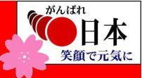 20120410お花見