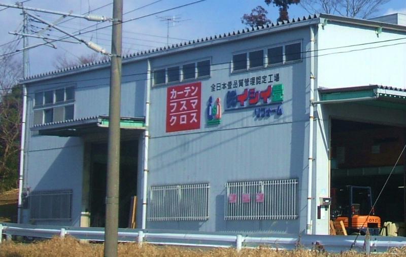 20120518工場