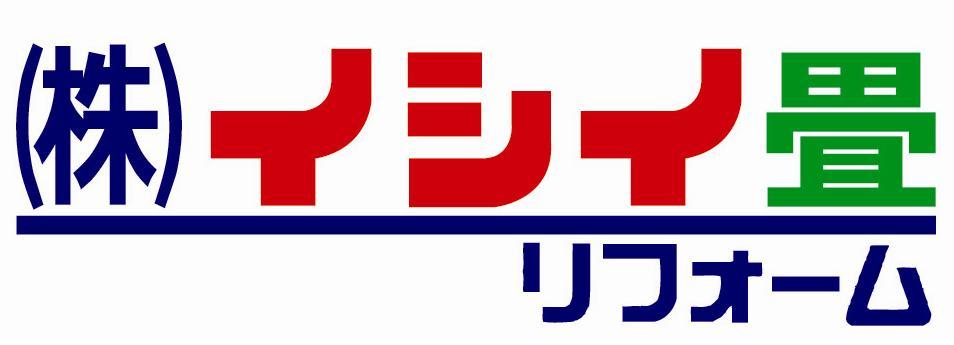 20120521イシイロゴ