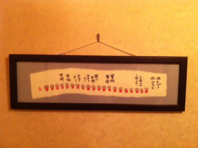 20120524お客様宅