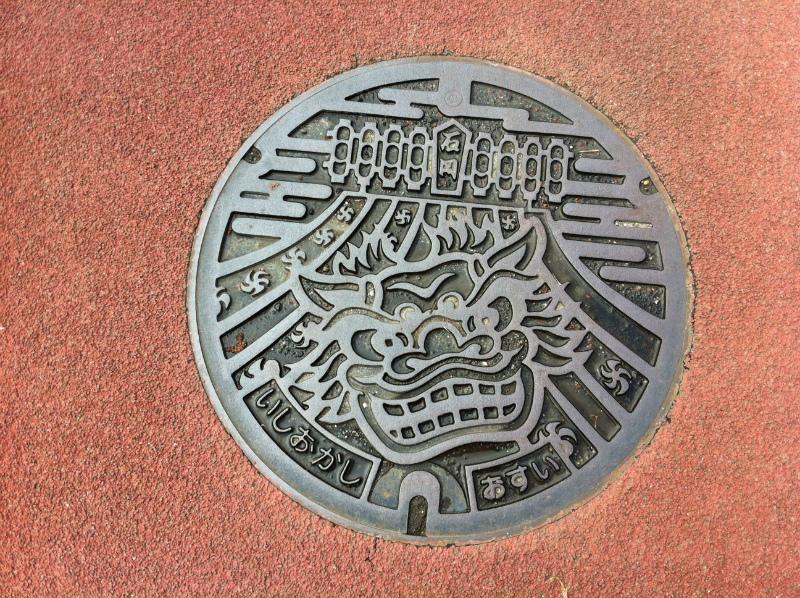 20120622獅子マンホール