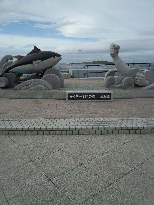 20120817大間2