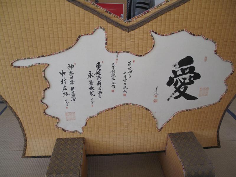 20120928畳工芸美術館3