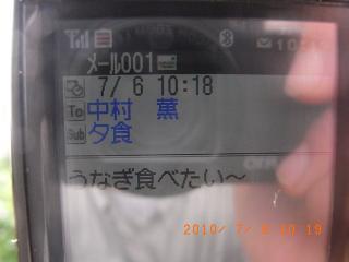 R7101106.jpg