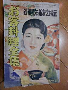 yuuyake 001