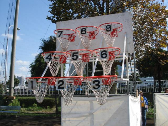 9 Hoops