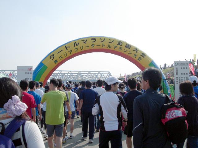 第38回タートルマラソン全国大会