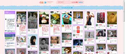 2012-06-05_2201.jpg