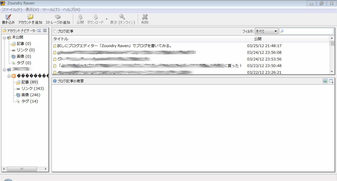 2012-03-25_2255.jpg