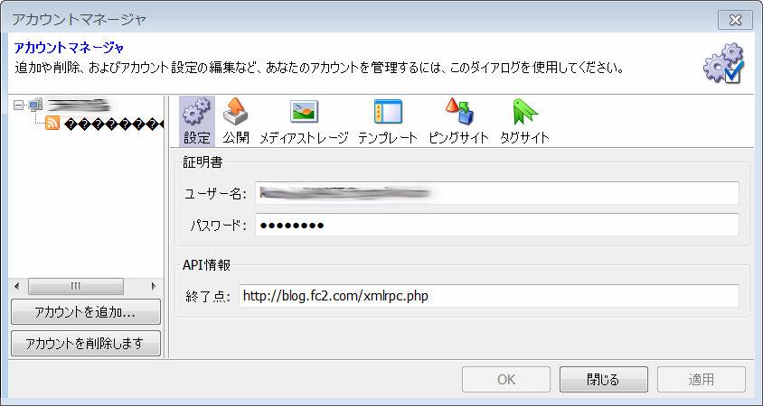 2012-03-25_2313.jpg