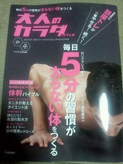 2012_06_23_22_25_23.jpg