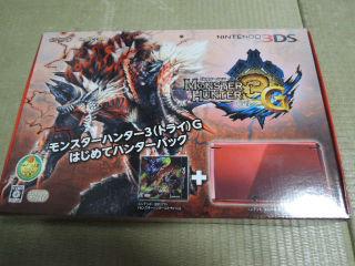 3DS_1.jpg