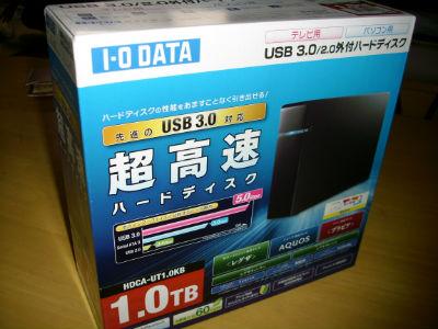 DSCI0325.jpg