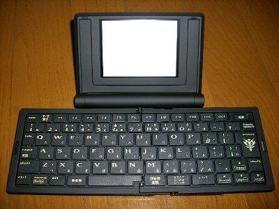 DSCI0340.jpg