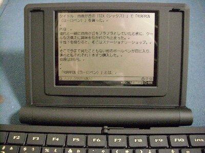 DSCI0357.jpg
