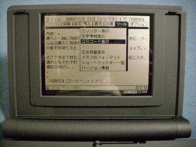 DSCI0358.jpg