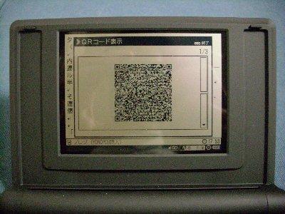 DSCI0359.jpg