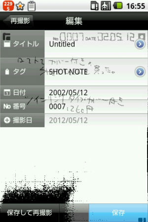 SHOT2.jpg