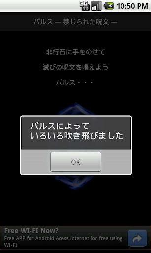 l_ah_barusu3.jpg