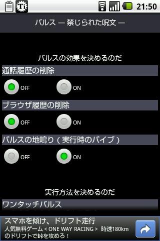 snap20120410_215053.jpg