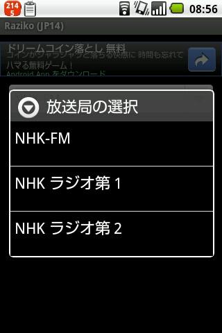 snap20120415_085614.jpg