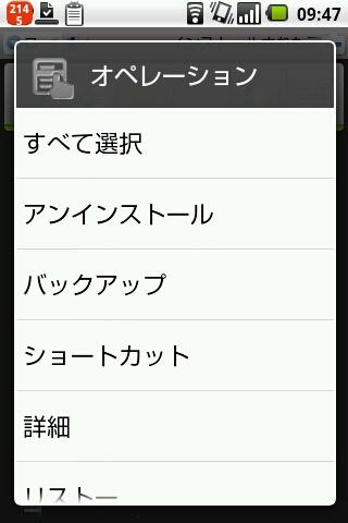 snap20120415_094727.jpg