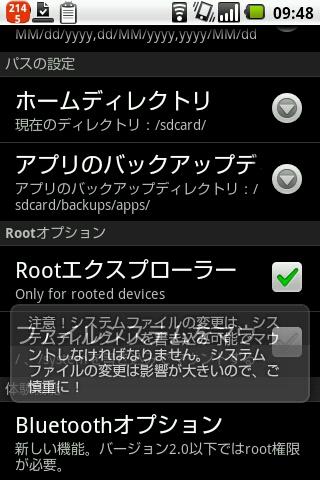 snap20120415_094820.jpg