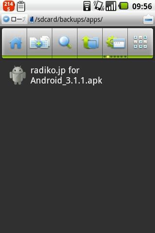 snap20120415_095614.jpg