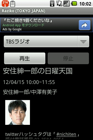 snap20120415_100217.jpg