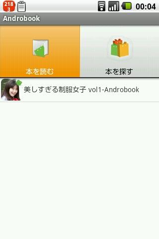 snap20120420_000452.jpg