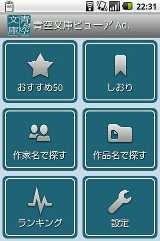 snap20120613_223110.jpg