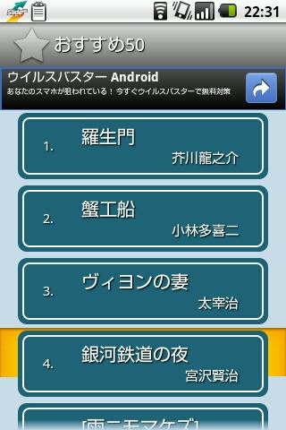 snap20120613_223121.jpg