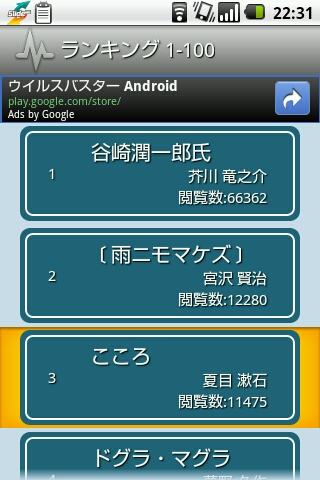 snap20120613_223156.jpg