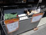 箕面100円商店街