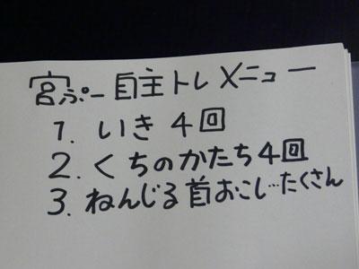 0911122.jpg