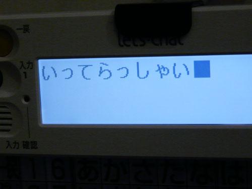 1007231.jpg