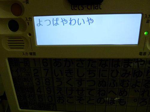 100912.jpg