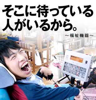 top_image01.jpg