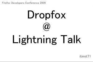 Firefox Developers Conference 2009 LT 発表資料