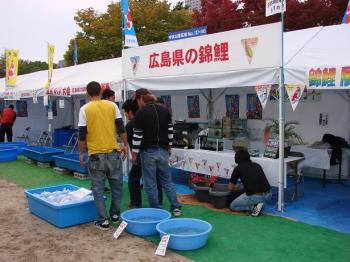2009.10.23フードフェスタ準備中画像